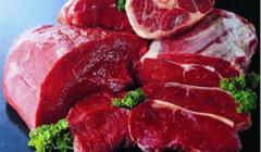 Продажа мяса перекущикам стерлитамак